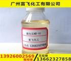 氯化石蜡52(在线咨询)|增塑剂|PVC地板革增塑剂