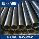 冷拔或冷轧精密无缝钢管标准