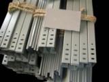 泰州防火电缆桥架