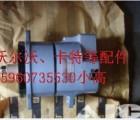 TAD740GE沃尔沃温度862250