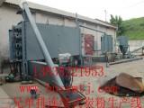 环保节能炭粉制棒机 煤棒机 冲压式制棒机 碳粉成型机