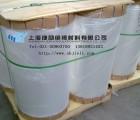 0.036PET硅油膜/PET离型膜/PET防粘膜/隔离