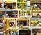 柠檬工坊小成本大收益饮品加盟项目小吃饮品加盟