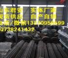 淮阳公路波形防护栏板厂家现货供应规格齐全