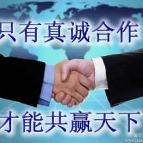 意大利服装到温州包税进口运输/华邦捷运物流