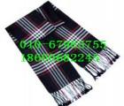 尼罗森球迷围巾定做(绣字)010-67965755羊绒围巾定