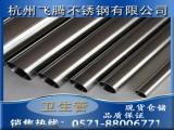 供应用于15*15的卫生级不锈钢管
