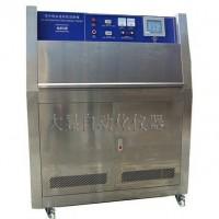 紫外光紫外光耐候试验箱紫外线老化试验机