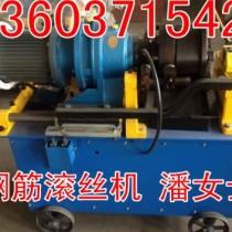 广东中山液压钢筋滚丝机销售价格 【图】