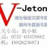 上海港印度紫檀进口报关公司