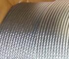 供应韩国大象钢丝绳35*7抗旋转钢丝绳