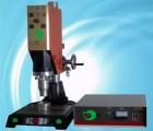 2017年新款超声波塑料焊接机数控超声波熔接机