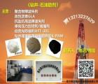 单向压力封闭剂DF-1适用于钻井中对微裂缝渗漏达到有效的封堵