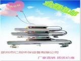 北京市紫外线杀菌灯管