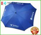 【制伞厂家】订购中国电信四方伞_四方形奇特雨伞_四方礼品雨伞