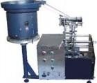 全自动散带合并电阻成型机