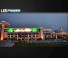 天津火车站前广场LED广告屏_天津车站人流广、广告投放欣赏