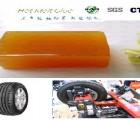 汽车轮胎防暴用热熔胶