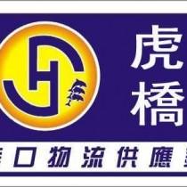 广州二手机械设备进口报关海关根据什么审价