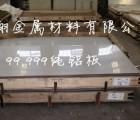 西南铝6082铝棒规格 6061高导电铝板 日本6061铝板