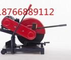 顺源工程机械厂提供型材切割机  砂轮切割机