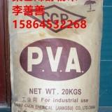 建筑砂浆专用聚乙烯醇粉末BP-2厂家直销改啥砂浆柔韧性保水性
