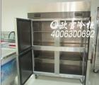 中山市民众镇厨房双温度不锈钢冰箱冷藏冷冻款式