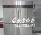 珠海市斗门区不锈钢四门冰箱冷藏冷冻