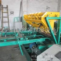 煤矿钢筋网片排焊机网片排焊机