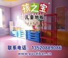 装修材料_地面装修材料 舞蹈教室地垫、舞蹈