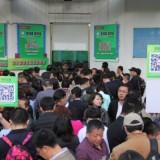 四月北京高端食品饮料展批发