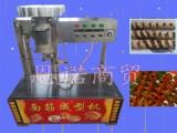 郑州速龙食品机械