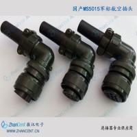 机器人28-11S/2MS3108A2