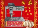 河北辣花卷机、面筋螺旋切花机、面筋成型机、烤肠切花机、豆腐串