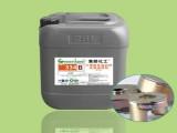 金属彩锌钝化剂具有高抗盐雾性 工厂货源