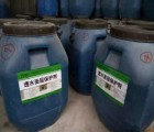 透水罩面剂 透水封闭剂 面层保护剂厂家价格
