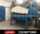 细砂回收机厂家,佛山细砂回收机,山邦机械