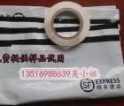 双佳胶带免费提供破坏性胶带样品0.6 0.8 1.0 格式样