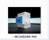 东莞酒店智能照明选六星电子产品乐享智能健康生活