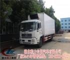 瓜果蔬菜等小型冷藏车专业厂家订制13886888522