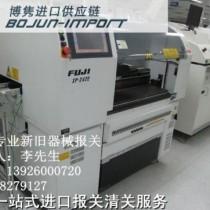进口打印机耗材|感光仪器|检测仪器如何节省费用?如何加快操作