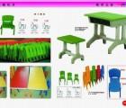 学生课桌 开学季学生课桌 实木课桌 可升降课桌