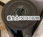 优质绝缘胶垫-绝缘胶皮8mm绝缘地胶常用规格