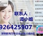 互联网小贷牌照申请的条件流程费用