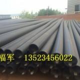 洛阳市区PE管农田灌溉PE管黑色浇地塑料管生产厂家