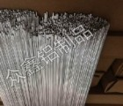 潍坊优质铝焊丝厂商-铝焊条公司