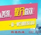 哈尔滨学大高三补习/学大针对高三补习班