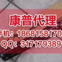 清远康普配线架代理 东莞康普配线架价格 中山康普配线架办事处
