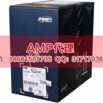 中山AMP网线|AMP跳线|AMP配线架|AMP水晶头|AM