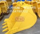 天鸿机械供应小松1方标准挖斗